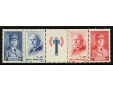1943 - LOTTO/12884 - FRANCIA - SOCCORSO NAZIONALE 4v. STRISCIA - NUOVI