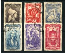 1943 - LOTTO/12886 - FRANCIA - SOCCORSO NAZIONALE  COSTUMI 6v. - USATI