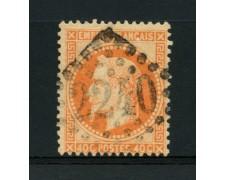 1862/70 - LOTTO/12887 - FRANCIA - 40c. ARANCIO NAPOLEONE III° - USATO