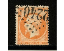 1862 - LOTTO/12890 - FRANCIA - 40c. ARANCIO NAPOLEONE III° - USATO