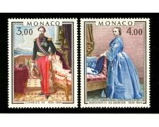 1979 - LOTTO/12918 - MONACO - RITRATTI DI PRINCIPI 2v. - NUOVI