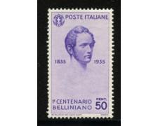 1935 - LOTTO/12935 -  REGNO - 50c. VINCENZO BELLINI - NUOVO