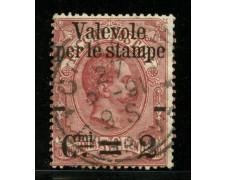 1890 - LOTTO/12977 - REGNO - 2c. su 50c. VALEVOLE PER LE STAMPE - USATO