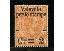 1890 - LOTTO/12979 - REGNO - 2 SU 1,25c. VALEVOLE STAMPE - NUOVO