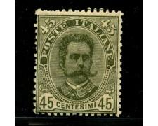 1891 - LOTTO/12982 - REGNO - 45 c. UMBERTO I° - NUOVO