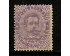 1889 - LOTTO/12895 - 60c. VIOLETTO UMBERTO I° - NUOVO