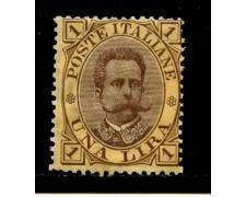 1889 - LOTTO/12986 - REGNO - 1 LIRA UMBERTO I° - NUOVO