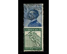1924 - LOTTO/12990 - REGNO - 25c,  LUBRIFICANTI REINACH - USATO