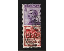 1924 - LOTTO/12992 - REGNO - 50c. TANTAL - USATO