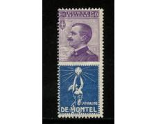 1924 - LOTTO/12995 - REGNO - 50c. DE MONTEL  - NUOVO