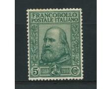 1910 - LOTTO/13014 - REGNO - 5+5c. ANNIVERSARIO RISORGIMENTO - LING.