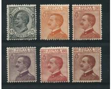 1917/20 - LOTTO/13019 - REGNO - EFFIGIE DI VITTORIO EMANUELE III° 5v. - NUOVI
