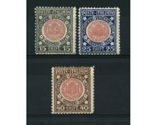 1921 - LOTTO/13020 - REGNO - ANNESSIONE VENEZIA GIULIA 3v. -  NUOVI