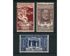 1922 - LOTTO/13026 - REGNO - GIUSEPPE MAZZINI 3v. - NUOVI