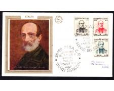 1972 - LOTTO/13030 - REPUBBLICA - CENTENARIO DI GIUSEPPE MAZZINI - BUSTA FDC