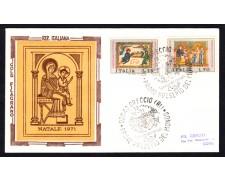 1971 - LOTTO/13034 - REPUBBLICA - NATALE - BUSTA FDC