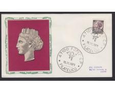 1971 - LOTTO/13036 - REPUBBLICA  - 180 LIRE SIRACUSANA - BUSTA FDC