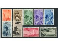 1934 - LOTTO/13051 - REGNO - MONDIALI DI CALCIO  9v. - NUOVI