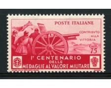 1934 - LOTTO/13060 - REGNO - 75. MEDAGLIE AL VALOR MILITARE - NUOVO