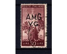 1945 - LOTTO/13076 - VENEZIA GIULIA - 50 Lire DEMOCRATICA - USATO