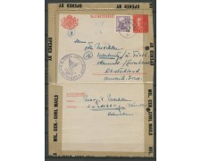 1946 - LOTTO/13082 - SVEZIA - BIGLIETTO POSTALE CON BOLLI DI CENSURA  PER LA GERMANIA
