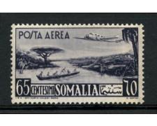 1950/51 - LOTTO/13097 - SOMALIA AFIS - 65c. POSTA AEREA - LING.