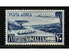 1950/51 - LOTTO/13098 - SOMALIA AFIS - 70. POSTA AEREA - LING.