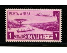 1950/1951 - LOTTO/13099 - SOMALIA AFIS - 1s. POSTA AEREA  - LING.