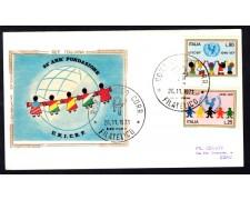 1971 - LOTTO/13136 - REPUBBLICA - UNICEF - BUSTA FDC