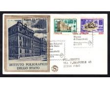 1979 - LOTTO/13138 - REPUBBLICA - POLIGRAFICO DELLO STATO - BUSTA FDC