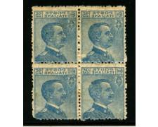 1908 - LOTTO/13140 - REGNO - 25c. AZZURRO VITTORIO EMANUELE III° QUARTINA  - VARIETA'