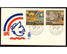 1974 - LOTTO/13165 - VATICANO  - CENTENARIO U.P.U. - BUSTA FDC