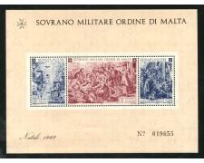 1968 - LOTTO/13197 - S.M.O.M. - NATALE FOGLIETTO - NUOVO