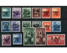 1947/48 - LOTTO/13201 - TRIESTE A - DEMOCRATICA  17v. - NUOVI