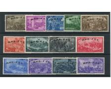 1948 - LOTTO/13216 -  TRIESTE A - CENTENARIO RISORGIMENTO 13v. - NUOVI