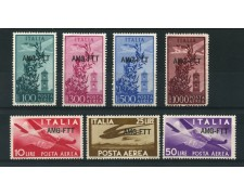 1949/52 - LOTTO/13228 - TRIESTE A - POSTA AEREA 7v. - NUOVI