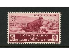 1934 - LOTTO/13256 - REGNO - 2,55+2 L. MEDAGLIE AL VALORE - NUOVO