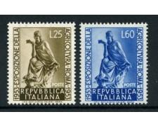 1953 - LOTTO/13260 - REPUBBLICA - AGRICOLTURA 2v. - NUOVI