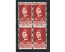 1953 - LOTTO/13261 - REPUBBLICA - ANTONELLO DA MESSINA - QUARTINA NUOVI