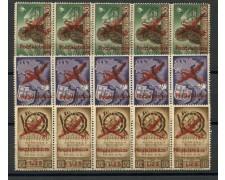 1946 - LOTTO/13324 - CORPO POLACCO - POSTA AEREA 3v. - STRISCE NUOVI