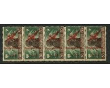 1946 - LOTTO/13327 - CORPO POLACCO  - 30c.+25L. POSTA AEREA -