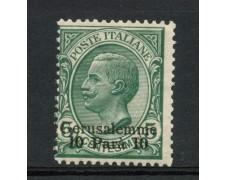 LEVANTE GERUSALEMME - 1909 - LOTTO/13330 - 10p. su 5c. VERDE - NUOVO
