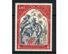 1969 - LOTTO/13366 - MONACO - CROCE ROSSA  - NUOVO