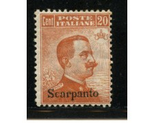 EGEO/SCARPANTO - LOTTO/13503 - 1921 - 20c. ARANCIO LING.