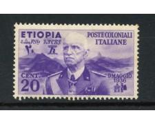 1936 - LOTTO/13606 - ETIOPIA - 20c. VITTORIO EMANUELE III° - NUOVO