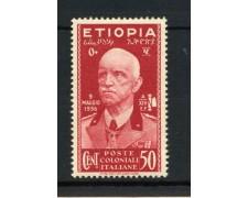 1936 - LOTTO/13608 - ETIOPIA - 50c. VITTORIO EMANUELE III° - NUOVO