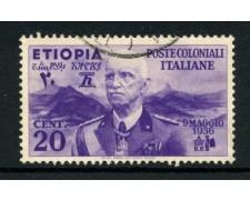 1936 - LOTTO/13611 - ETIOPIA - 20c. VITTORIO EMANUELE III° - USATO