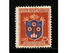 1945 - LOTTO/13622 - SAN MARINO - 25 LIRE STEMMI - NUOVO