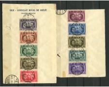 1938 - LOTTO/13746 - ALBANIA - MATRIMONIO REALE  10v. USATI SU FRAMMENTO