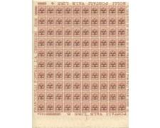 1919 - LOTTO/13755 - TRENTO E TRIESTE  - 2c. SOPRASTAMPATO - FOGLIO